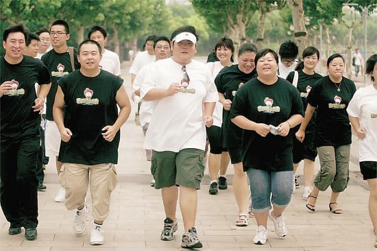 减肥运动 虚胖体质的人跑步减肥效果怎么样? 运动减肥
