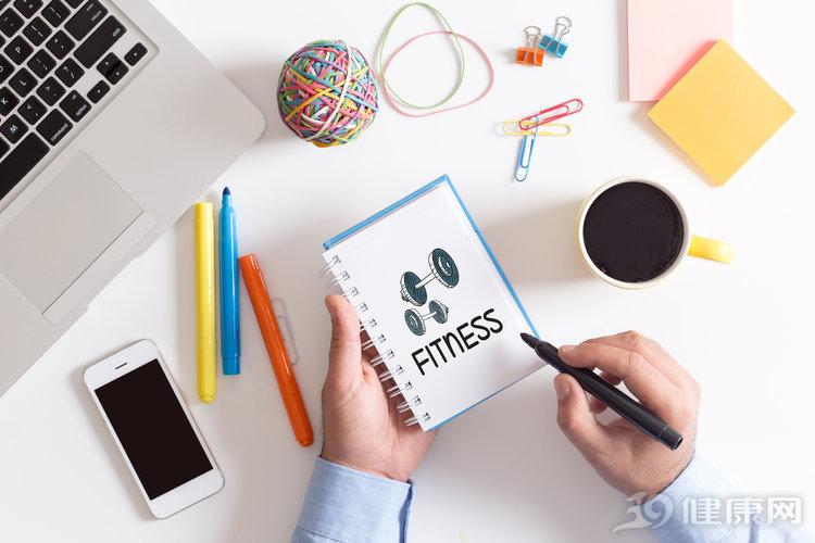 女孩子们在健身房做什么运动比较好呢? 运动减肥 第1张