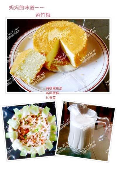 早餐吃什么 38款简单易做的营养早餐食谱  减肥餐 第3张