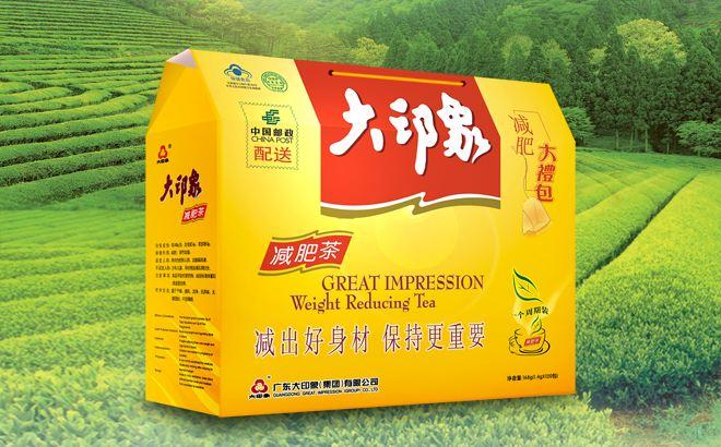 大印象减肥茶 大印象减肥茶副作用有没有 减肥茶