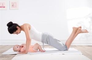 瑜伽球8个动作完美修形 瑜伽减肥 第2张