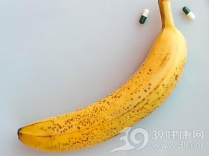 41219.jpg 一周早晨香蕉减肥法 水果减肥