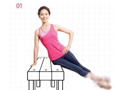 6组桌椅减肥操 塑造全身曲线(图) 运动减肥 第4张