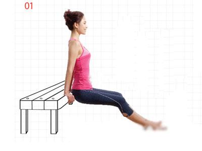 6组桌椅减肥操 塑造全身曲线(图) 运动减肥 第6张