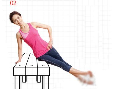 6组桌椅减肥操 塑造全身曲线(图) 运动减肥 第5张